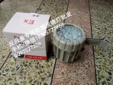哈爾濱防爆LED視鏡燈20W 玉林BAK51防爆視孔燈銷售