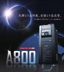 成都三菱變頻器FR-S520SE-0.4K-CH