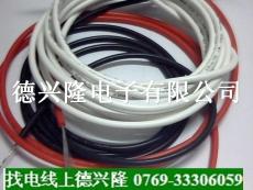 供应3135 10AWG硅胶线批发