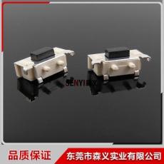 側按輕觸開關 TD-25XA 3*6*3.5 定位貼片支架輕觸開關 充電寶開關