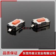 TD-11XA 3*6*2.5高溫輕觸貼片開關 紅柄 貼片按鍵開關