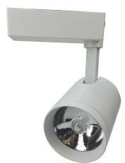 透鏡式軌道射燈