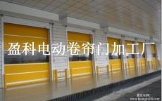 北京快速卷帘门厂