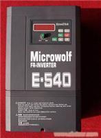 成都麦孚变频器Microwolf-VFD-E540-30.0K/2