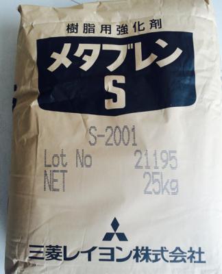 三菱丽阳耐寒增韧剂S-2001