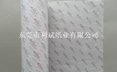 印刷半透明纸/桂林牌半透明纸厂家