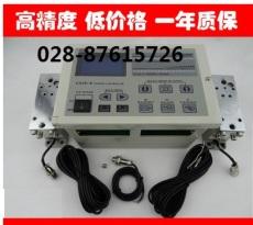 四川张力控制器GXZK-C磁粉制动器KD-200A自
