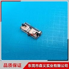 usb-micro3.0母座 MICRO 10PIN 两插脚定位贴板SMT 三星手机usb