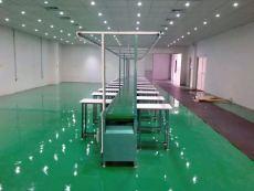 凤岗铝合金生产线 电子电器生产线 物流输送线