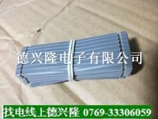 供应2.54灰排线 2.0灰排线 TS/TC单根灰排线厂家