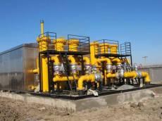 燃气安装工程