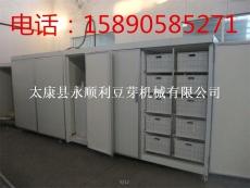 1000公斤豆芽機