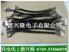 供應模組線材 線束連接線 模組線材批發廠家