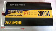 電動車逆變器 大功率 2000W