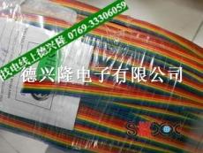 供應優質機器設備用pvc彩排線定制批發