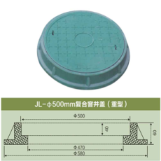 重型树脂复合窖井盖