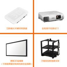 全高清双投影系统被动式偏振3D投影组合