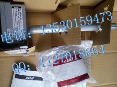 HY7903T4000山武溫濕度傳感器