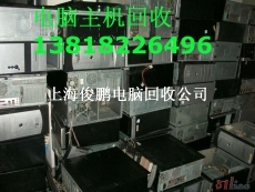 上海廢舊二手電腦回收 筆記本電腦回收價格