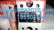 RAM1A60D125固態繼電器