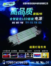 LED工程款防雨电源12V-100W