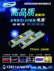 LED户外防水水下灯开关电源12V-30W