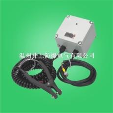 JB-02G防爆靜電接地報警裝置 JB-02P