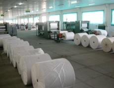 厂家供应17克卷筒拷贝纸