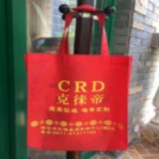 云南环保袋还是有提手包边的款式实用