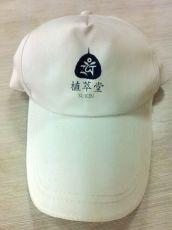 昆明廣告帽與其印字不如繡字更云南化定制