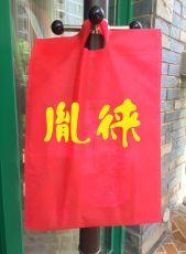 云南省无纺布袋提在手中的环保袋