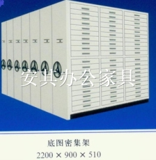 智能底圖柜密集架移動圖紙密集柜手搖式密集地圖架建筑設計圖紙柜