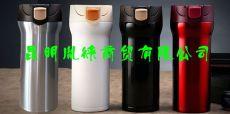 昆明保温杯厂家云南本省战略目标前瞻