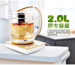 本草养生壶 CS-7217
