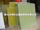 佛山有没有进口浅绿色FR4板 进口玻纤板规格