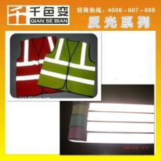 反光粉 白色反光粉 低价格高品质反光粉