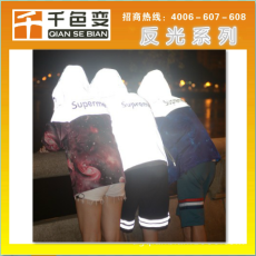反光油墨布料衣服用反光材料户外产品用反光涂料