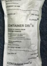 深圳科萊恩CLARIANT貨柜干燥劑集裝箱干燥劑