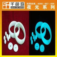 蓝绿色夜光油漆 夜光材料 工艺品玩具金属专用漆