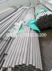 湖北武汉304工业不锈钢无缝管厂价直销