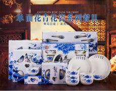 青花瓷礼品碗具套装