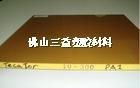 PAI板 黃褐色PAI板料 墨綠色PAI板