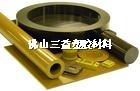 PAI管 墨绿色PAI管材 优质供应商 TORLON托隆管