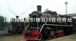 供应二手火车头 求购上游蒸汽机火车头 蒸汽