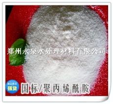 絮凝劑 增稠劑 沉降劑說明