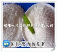湖南省陽離子聚丙烯酰胺應用分配表