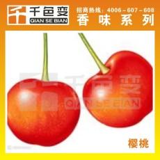 櫻桃水果香味油墨 書刊卡紙水果香味油墨