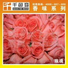 玫瑰花香味油墨 水性環保油墨 花香清新油墨