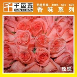 玫瑰花香味油墨 水性环保油墨 花香清新油墨