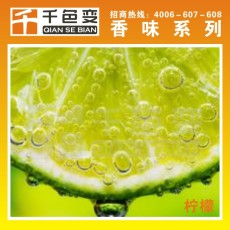 檸檬水果味絲印油墨 環保高品質油水性 油墨
